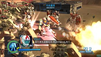 Gundammusou02